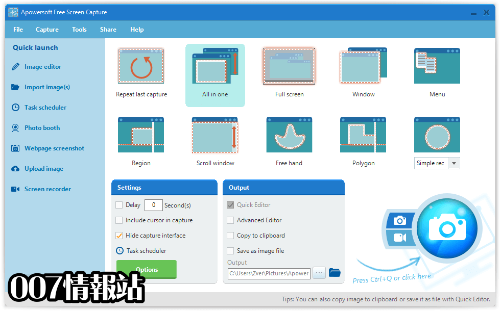 Apowersoft Free Screen Capture Screenshot 1