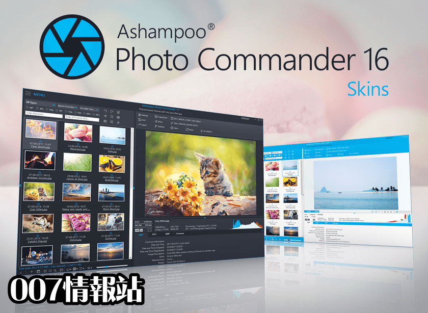 Ashampoo Photo Commander Screenshot 5