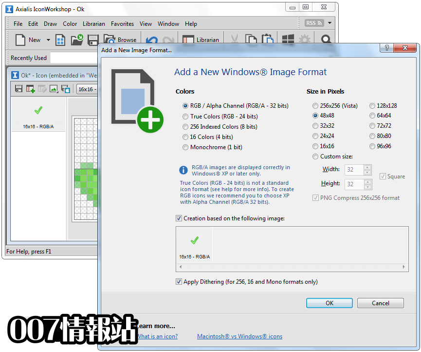 Axialis IconWorkshop Screenshot 2