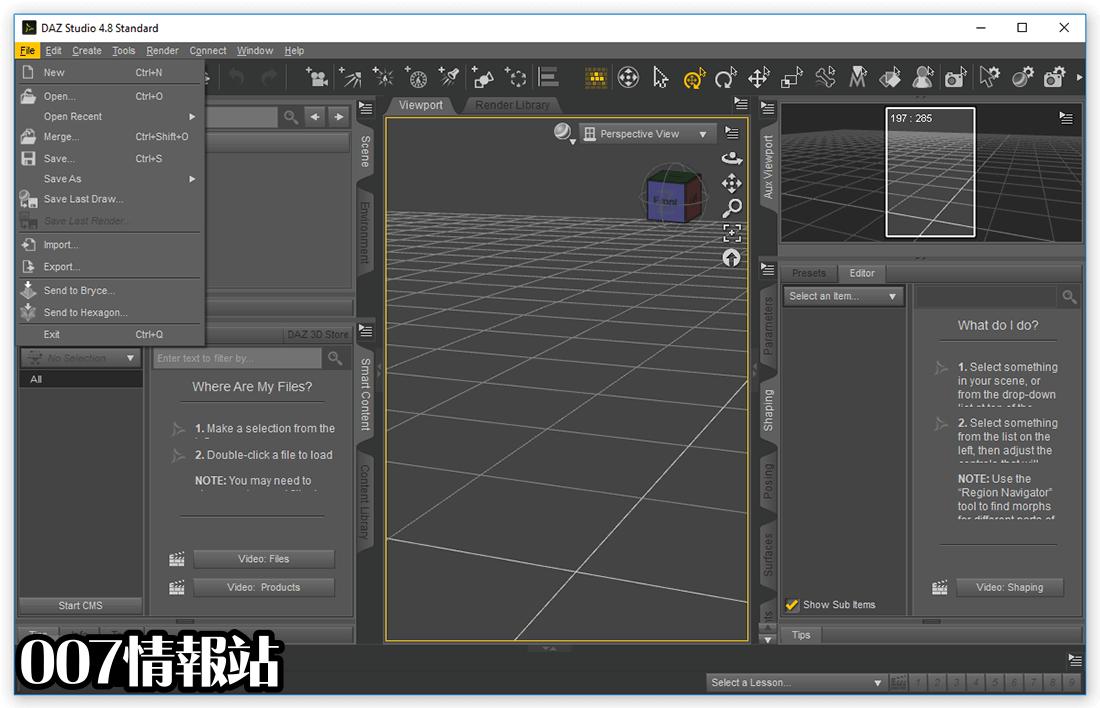 DAZ Studio Screenshot 2