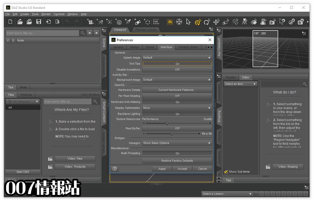 DAZ Studio Screenshot 5