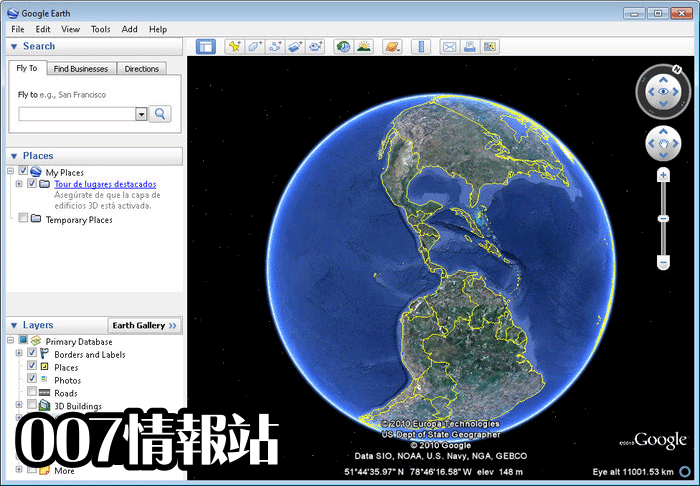 Google Earth Screenshot 1