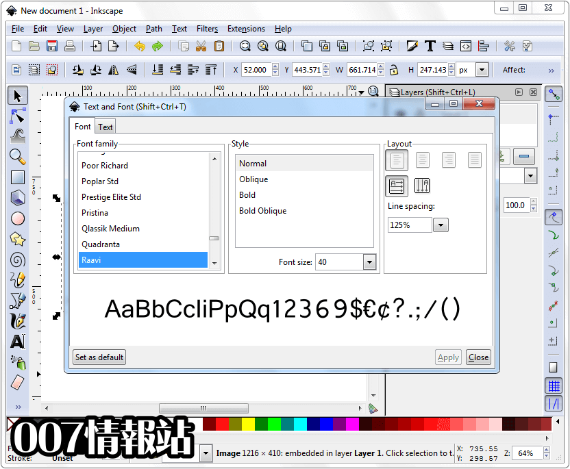 Inkscape (32-bit) Screenshot 3