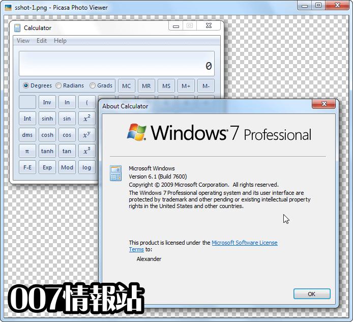 WinSnap Screenshot 3