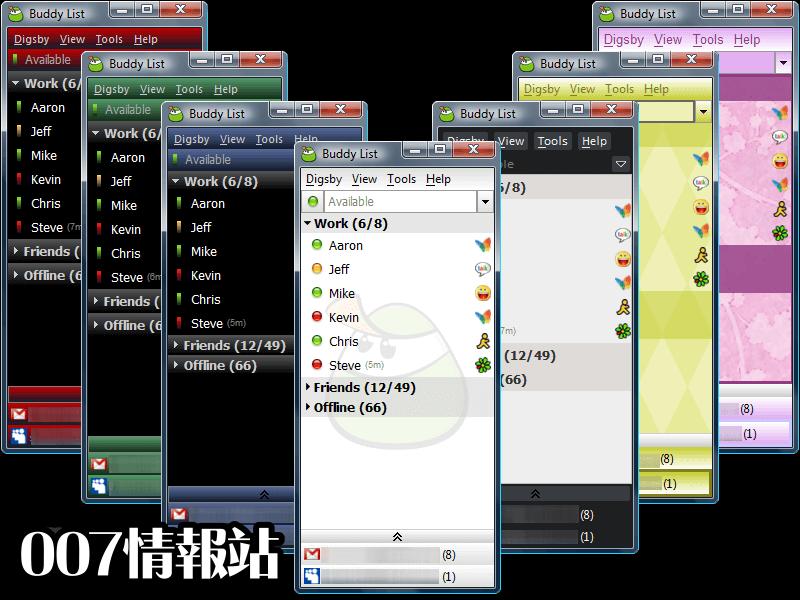 Digsby Screenshot 1