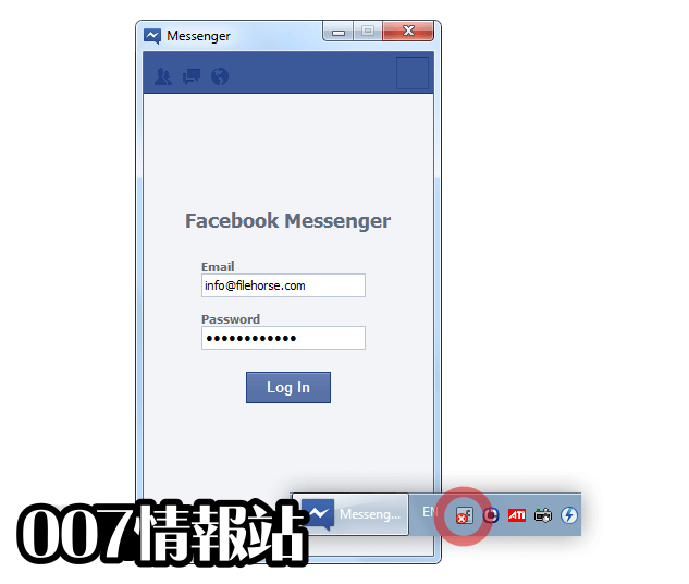 Facebook Messenger Screenshot 1