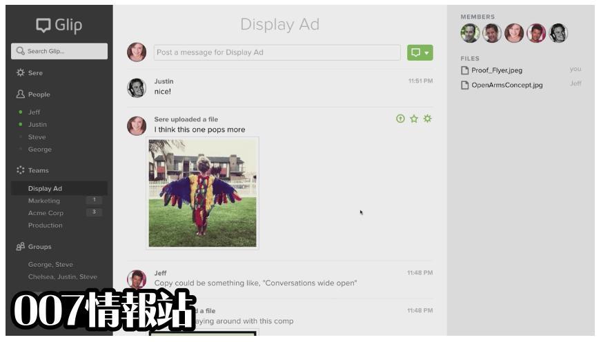 Glip (32-bit) Screenshot 2