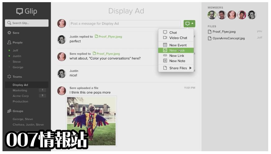 Glip (32-bit) Screenshot 3