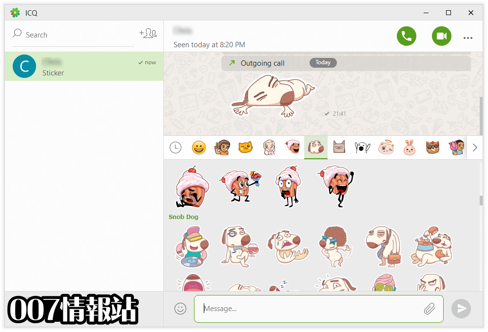ICQ Screenshot 3