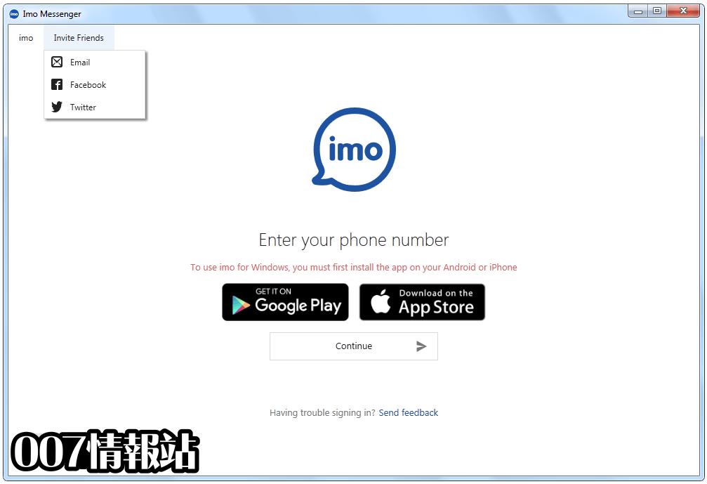 Imo Messenger for Windows Screenshot 1