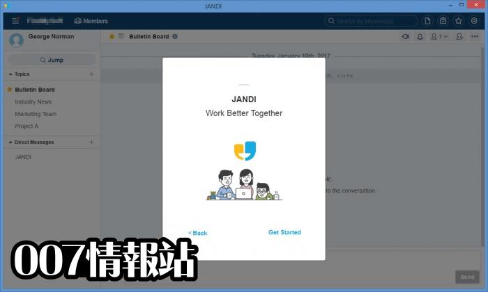 JANDI Screenshot 2