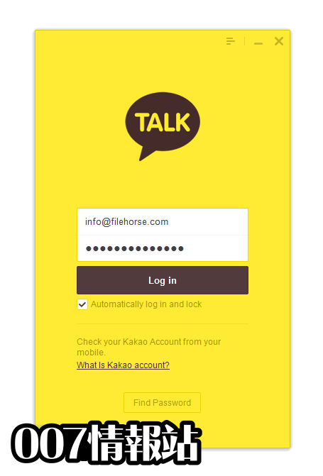 KakaoTalk for Windows Screenshot 1