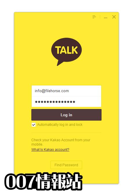 KakaoTalk for Windows Screenshot 1