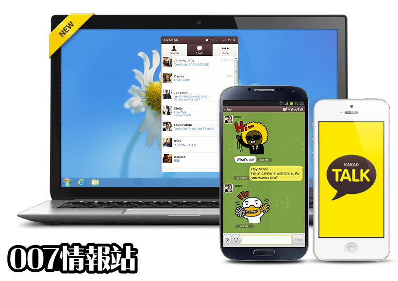 KakaoTalk for Windows Screenshot 2