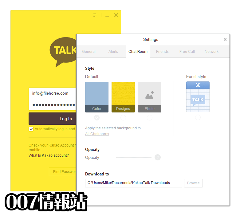 KakaoTalk for Windows Screenshot 3