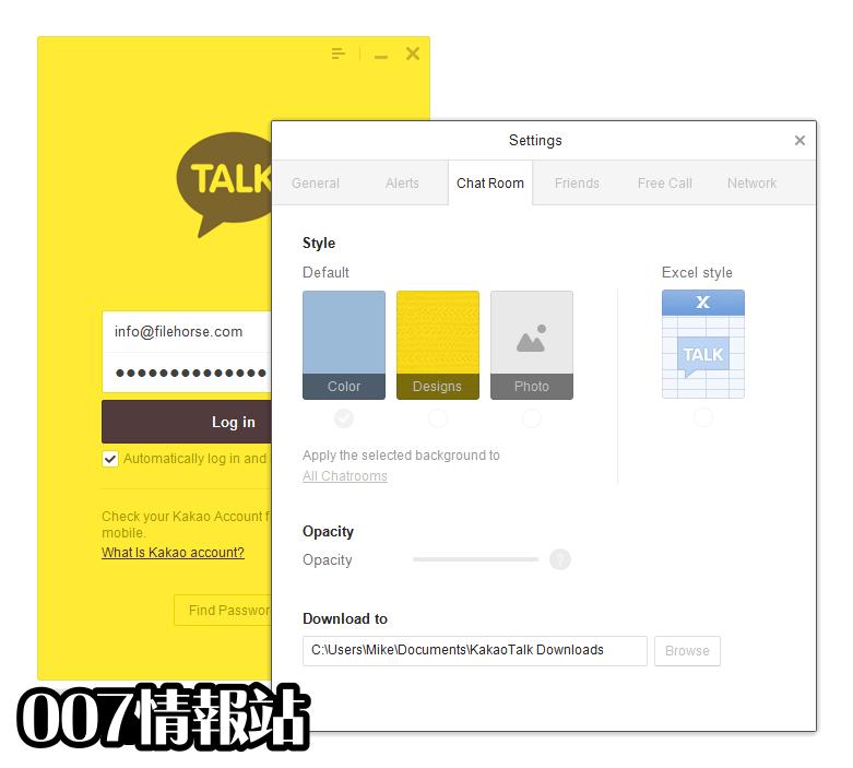 KakaoTalk for Windows Screenshot 3
