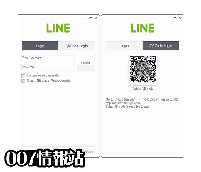 LINE for Windows Screenshot 1