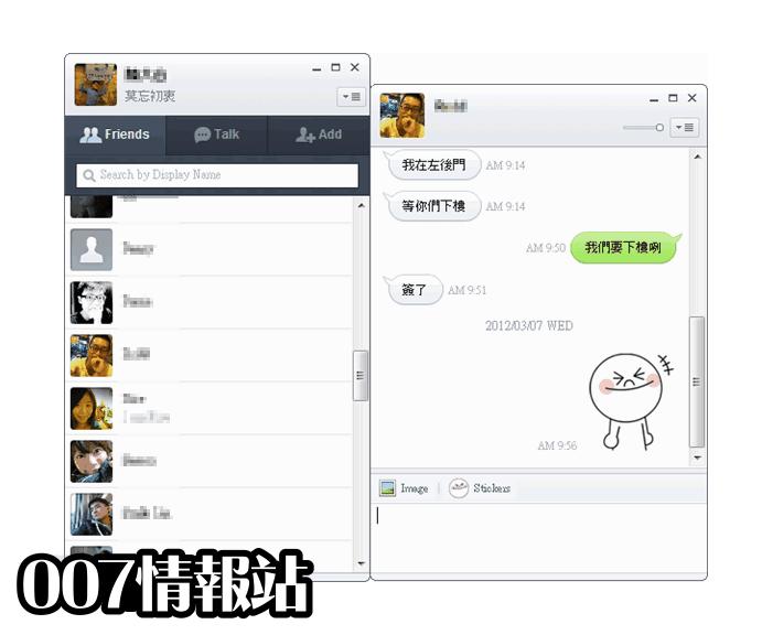 LINE for Windows Screenshot 2