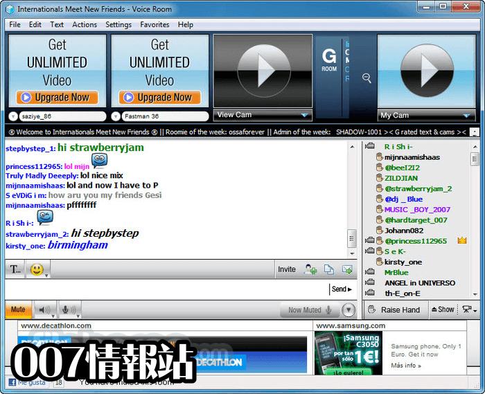 Paltalk Screenshot 2