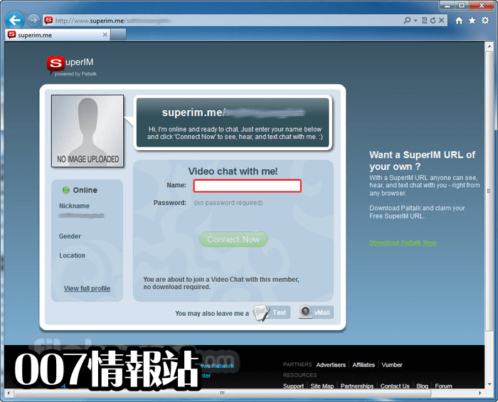 Paltalk Screenshot 3