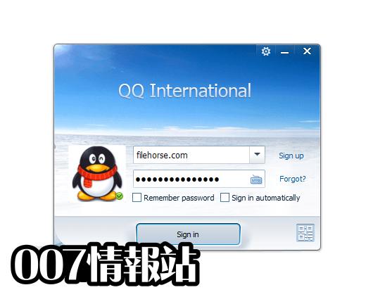 QQ International Screenshot 1