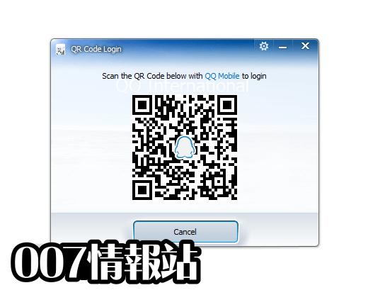 QQ International Screenshot 2