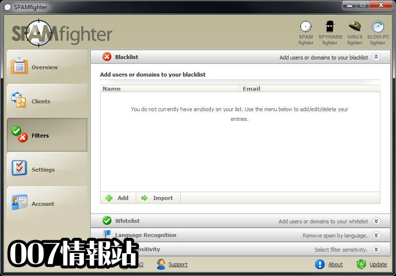 SPAMfighter Screenshot 2