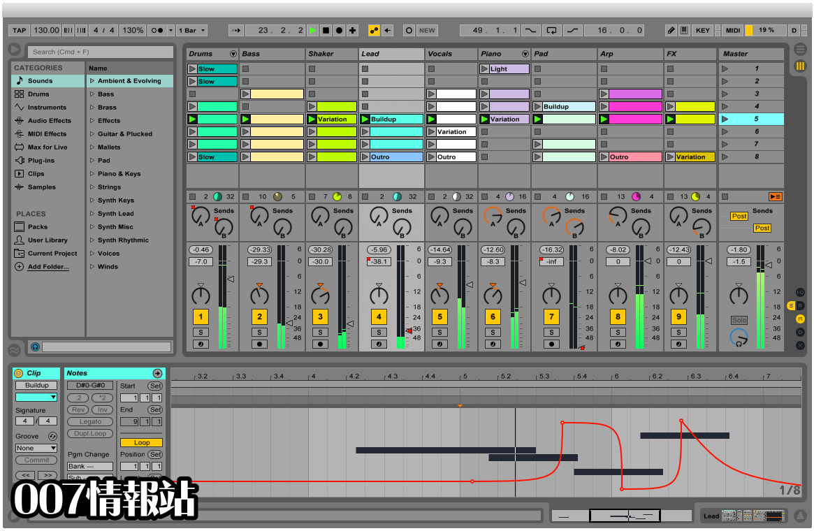 Ableton Live (32-bit) Screenshot 1