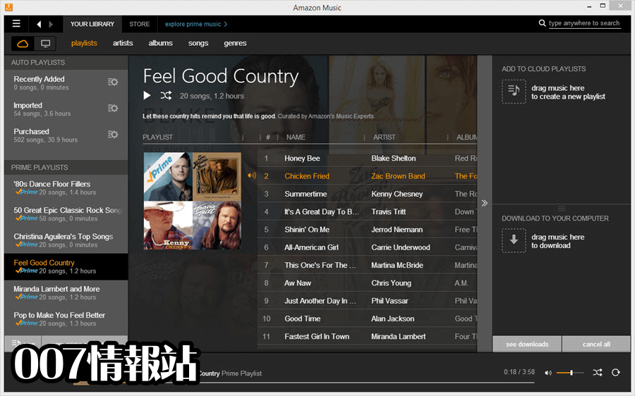 Amazon Music Screenshot 1