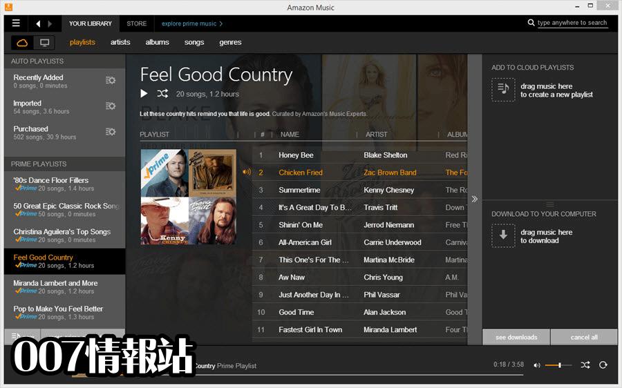 Amazon Music Screenshot 1