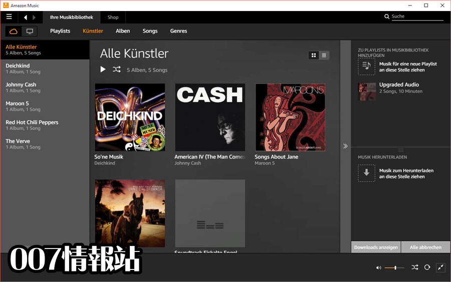 Amazon Music Screenshot 2