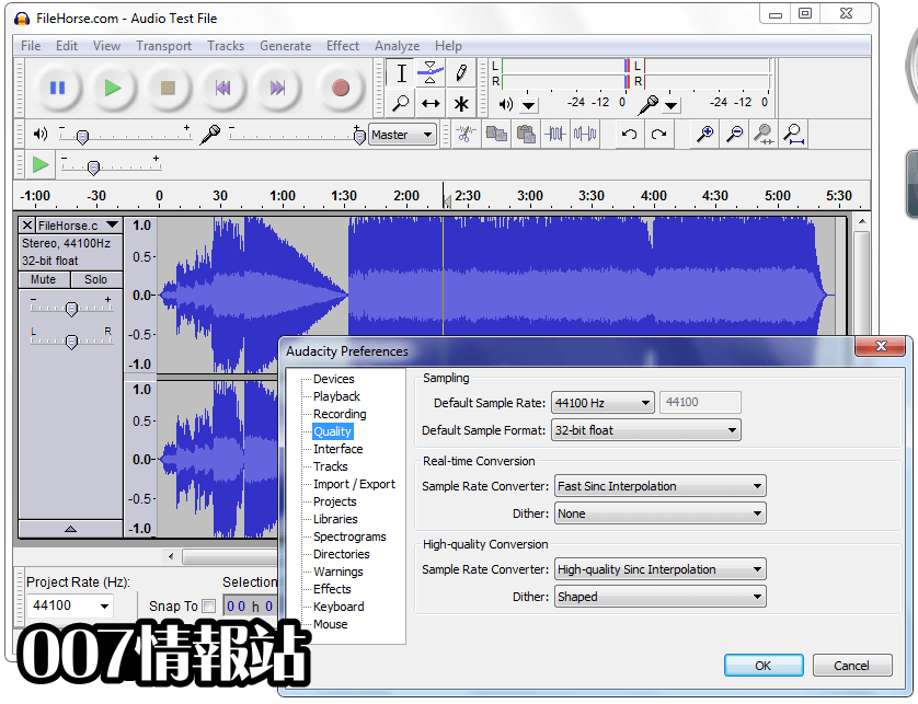 Audacity Screenshot 4
