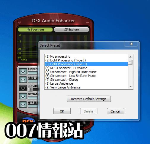 DFX Audio Enhancer Screenshot 1