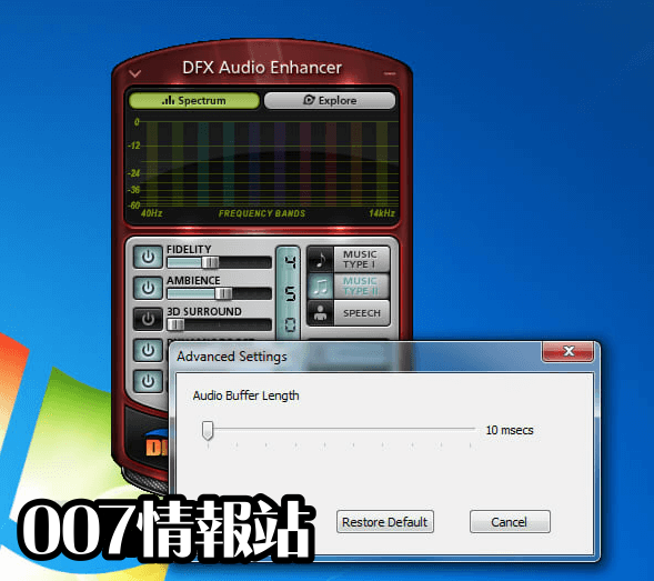 DFX Audio Enhancer Screenshot 2