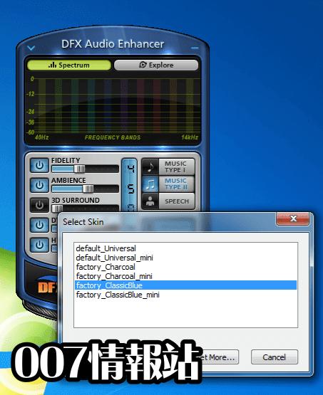 DFX Audio Enhancer Screenshot 3