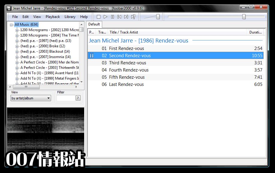 Foobar2000 Screenshot 2