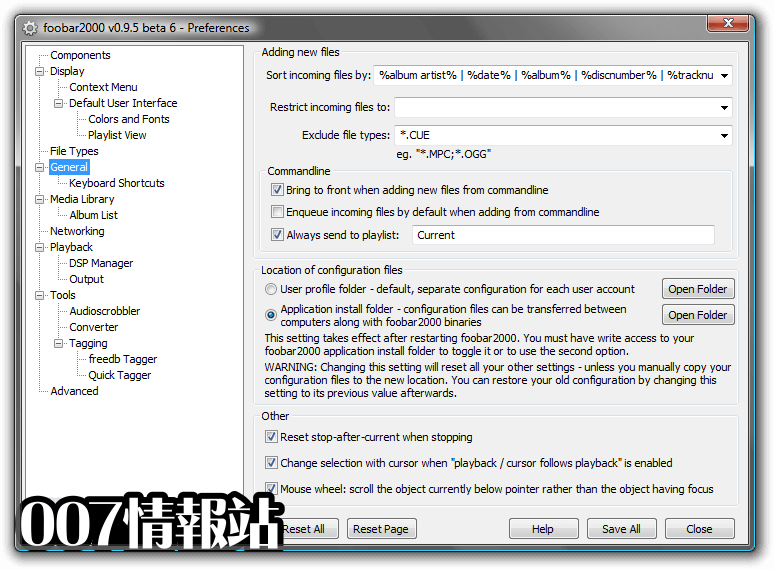 Foobar2000 Screenshot 5