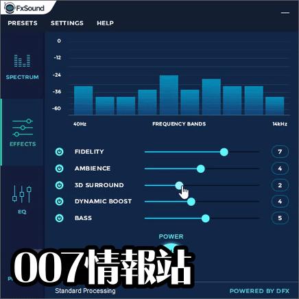 FxSound Enhancer Screenshot 2