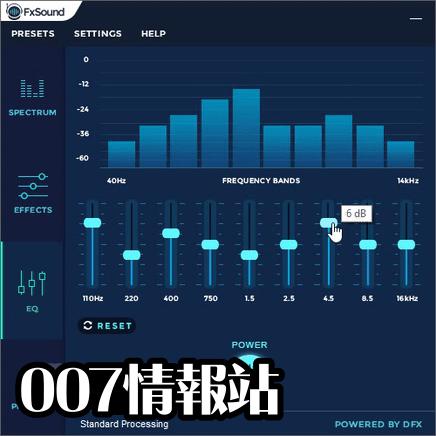 FxSound Enhancer Screenshot 3