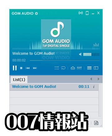 GOM Audio Screenshot 1