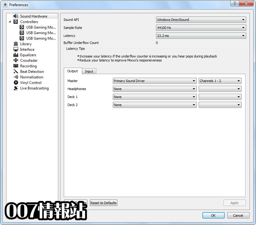 Mixxx (64-bit) Screenshot 2