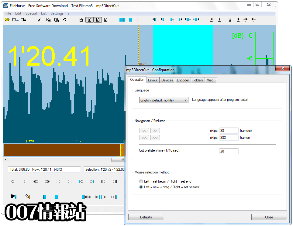 mp3DirectCut Screenshot 5