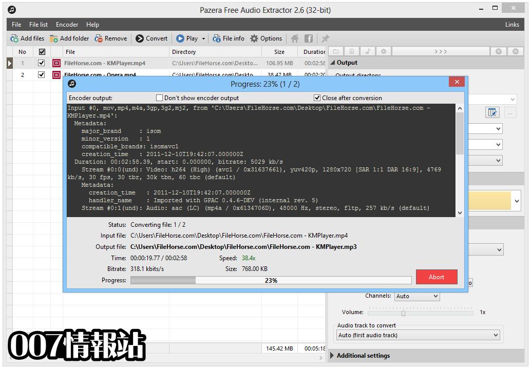 Pazera Free Audio Extractor Screenshot 3