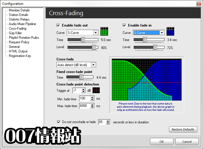 SAM Broadcaster PRO (32-bit) Screenshot 5