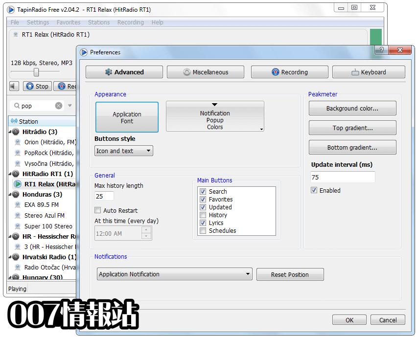 TapinRadio (32-bit) Screenshot 4