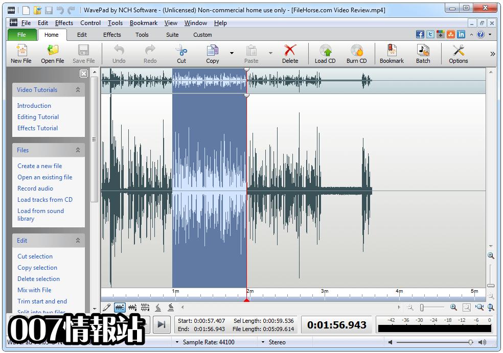 WavePad Sound Editor Screenshot 1