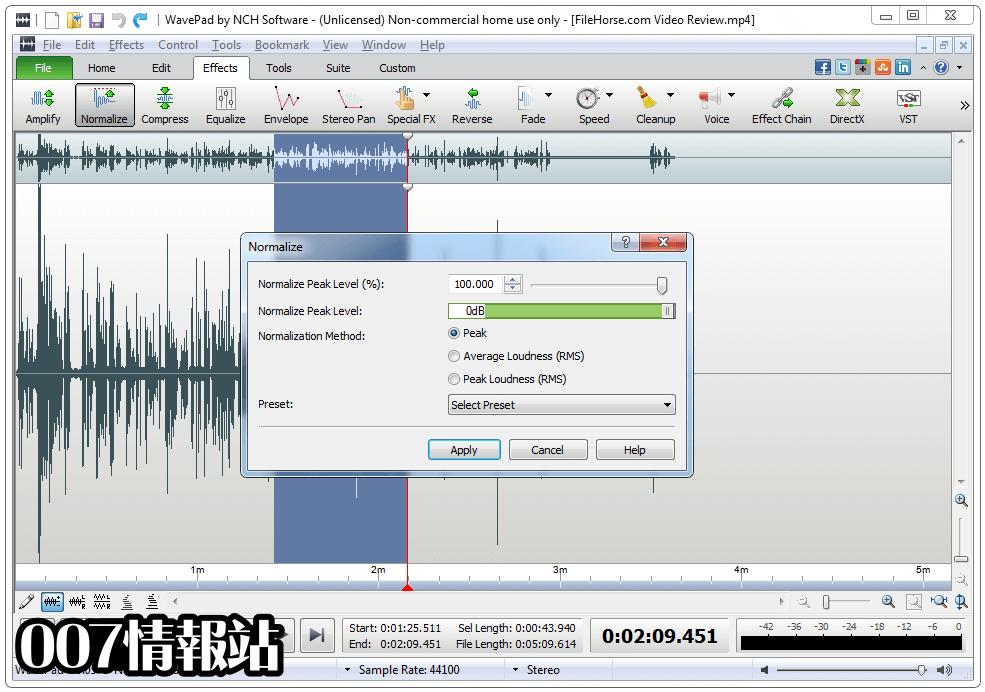 WavePad Sound Editor Screenshot 3