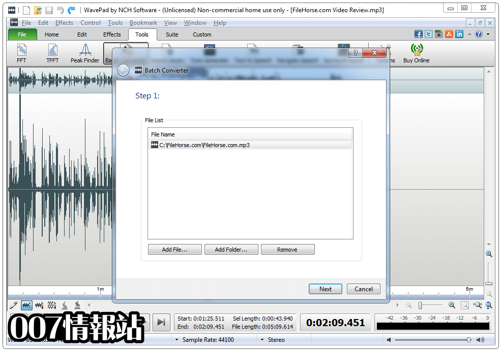 WavePad Sound Editor Screenshot 4