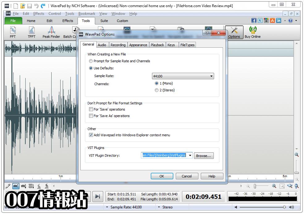 WavePad Sound Editor Screenshot 5