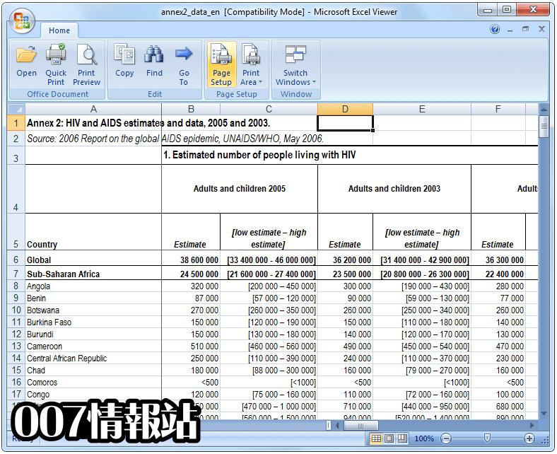 Excel Viewer Screenshot 1